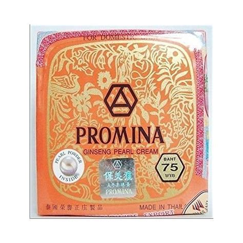 Ub Ginseng Whitening Pearl promina ginseng pearl for spots and skin lightening 11gms 4oz