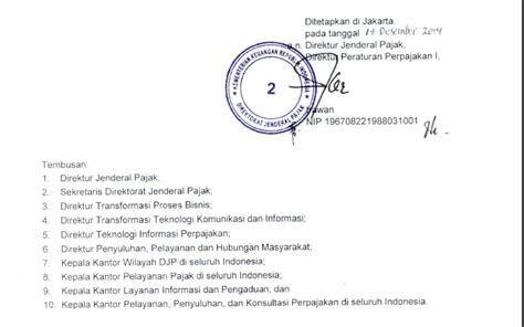 pengumuman syarat dan ketentuan pemberian sertifikat elektronik
