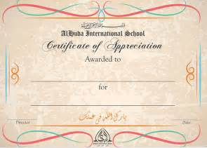 free certificates of appreciation templates 9 certificate of appreciation templates free sles