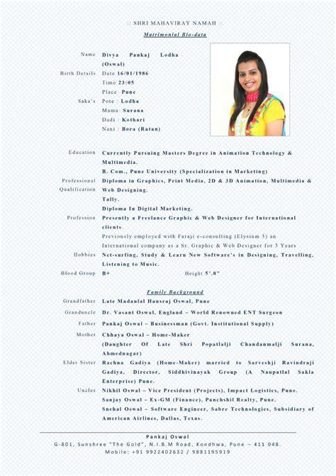 biography format for marriage gujarati marriage biodata www pixshark com images