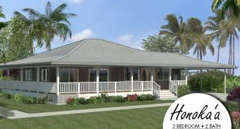 hawaii house plans honoka a
