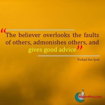 hope  forgiveness hadith