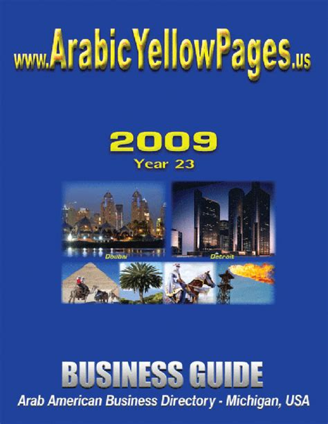 Yellow Pages By Address Arabic Yellow Pages Business Arab America