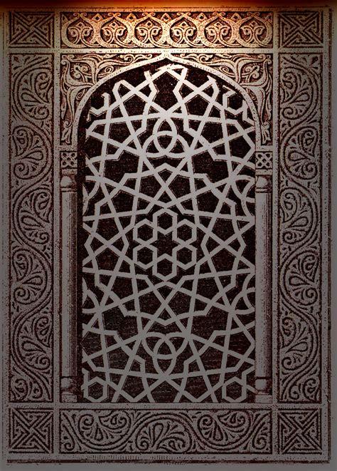 arab art pattern arabic patterns joy studio design gallery best design
