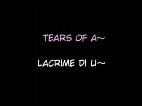 traduzione testo my immortal ryandan tears of an testo traduzione italiana