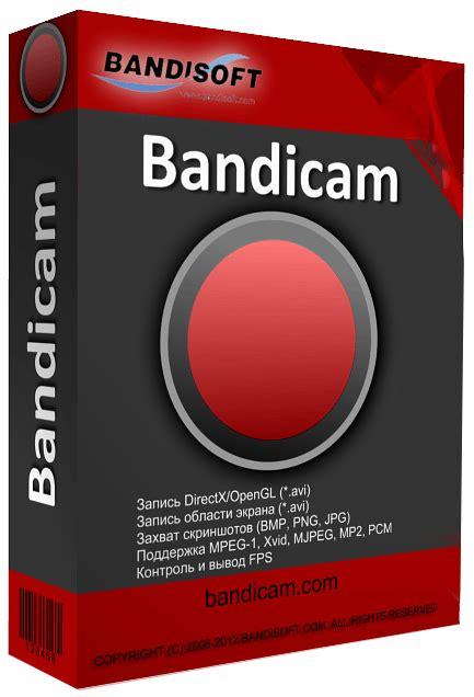 bandicam full version with crack bandicam 3 0 3 1025 crack full version free download