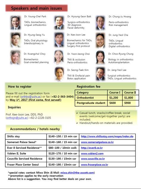 Yonsei Global Mba 2017 by 7th Yonsei International Mini Residency For Advanced