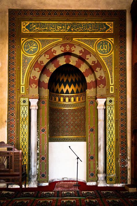masjid mihrab design interior of al as mihrab the mihrab at the center of