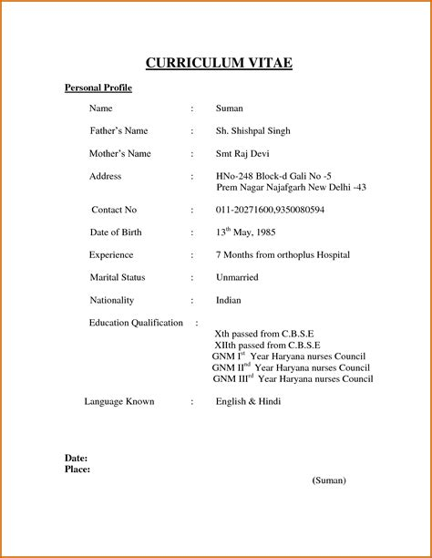 Resume Format Pdf Indian 3 Indian Simple Resume Lease Template
