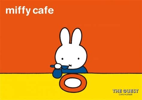 looking for a new kawaii cafe miffy cafe will be open for
