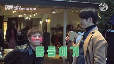 got7 hard carry ep 9 got7 s hard carry jackson jinyoung choosing gifts for