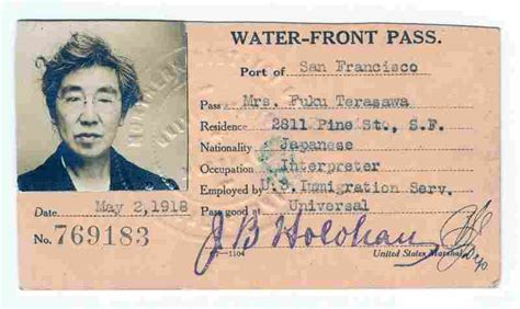 Identification Card Ellie Island Template island ellis island of the west npr