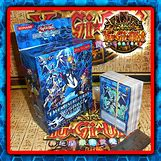 Yugioh 5ds Stardust Dragon Assault Mode   2000 x 2000 jpeg 1024kB
