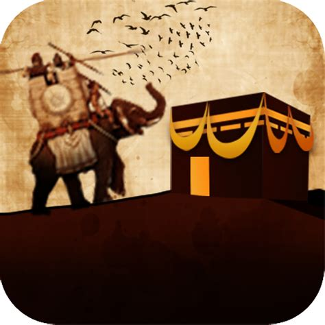 Al Qur An Edisi Army 2 surah feel the army of elephants co uk appstore for android