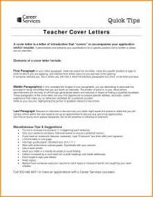 cover letter intro exles nursing tutor cover letter pay slip