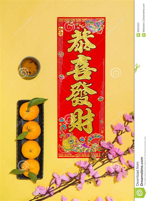 new year decoration meaning new year decoration items on yellow background