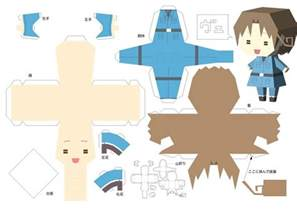 Papercraft Dolls - 26 best images about anime papercraft on
