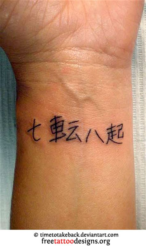 japanese word tattoos wrist tattoos designs and ideas