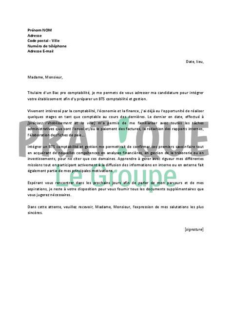 lettre de motivation pour un bts comptabilit 233 et gestion pratique fr