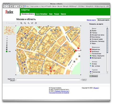 yandex maps lebedev studio s whereabouts in moscow