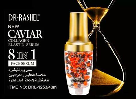 Dr Rashel 8 In 1 Serum Caviar Collagen Elastin Murah dr rashel 8 in 1 caviar collagen elastin serum 40ml