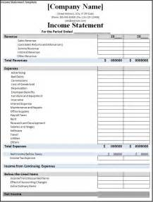 income statement template best word templates