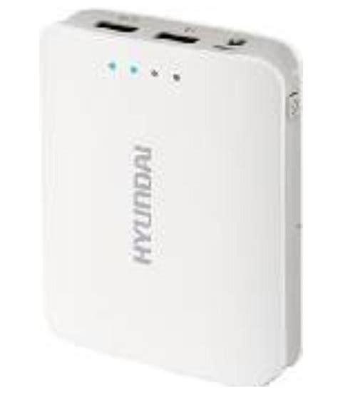 hyundai bank hyundai mpb 100w 10400 mah power bank white available at