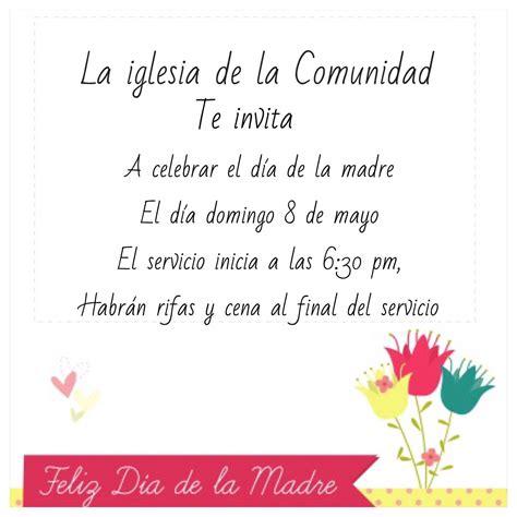 tarjetas cristianas para el d a de la madre car tuning coplas cristianas para el dia de la madre 161 mam 225