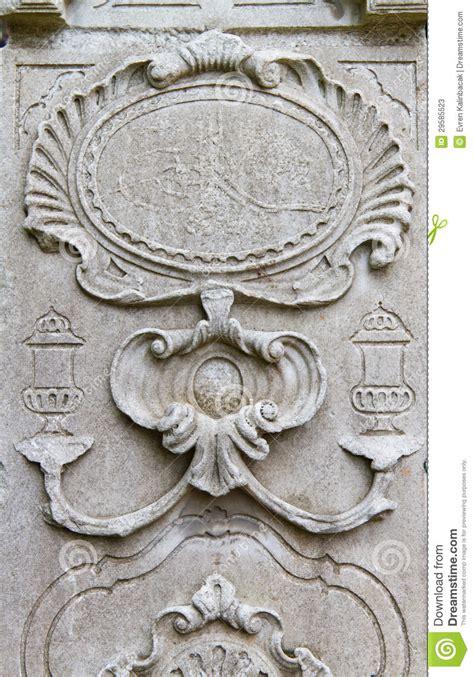 Ottoman Symbols Ottoman Empire Symbol Stock Photos Image 29585523