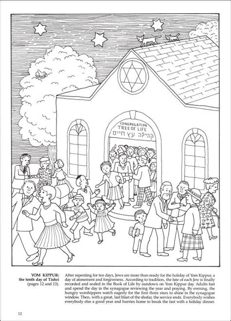 coloring pages jewish holidays free coloring pages of jewish holidays