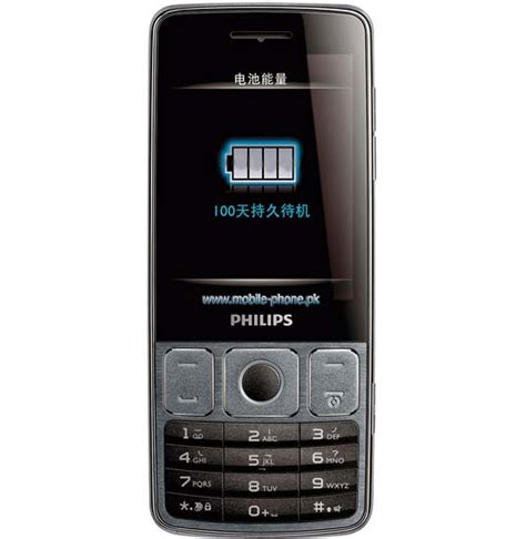 philips mobile phones philips x528 mobile pictures mobile phone pk