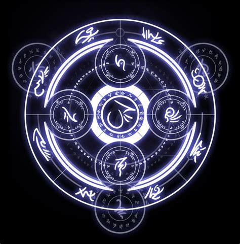 Recommendation Letter Aqw Best 25 Magic Circle Ideas On Magic Ring Magic Ring Crochet And Magic Loop