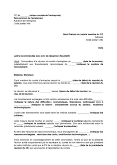 Exemple De Lettre Demande De Reunion Modele Convocation Reunion Salarie Document