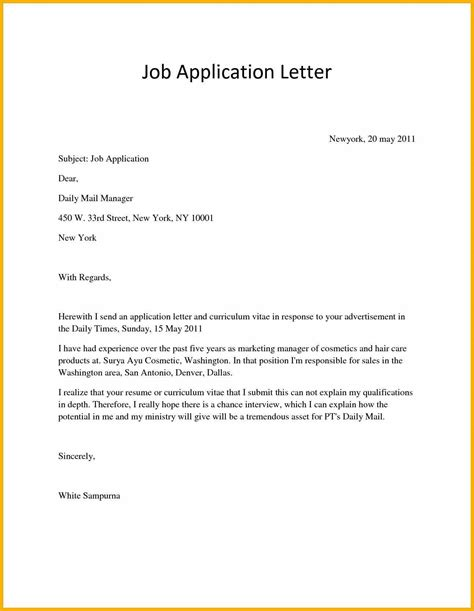 Application Letter Sle For Any Position Exle Of Application Letter Vacancy Cover Letter