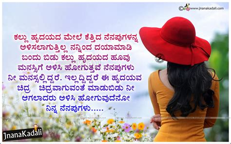 best new kavanagal kannad full hd lmages www com sad love images in kannada wallpapergenk