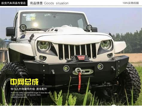 Jeep Jk Angry Grill Matte Grill Jeep Jk Autos Post