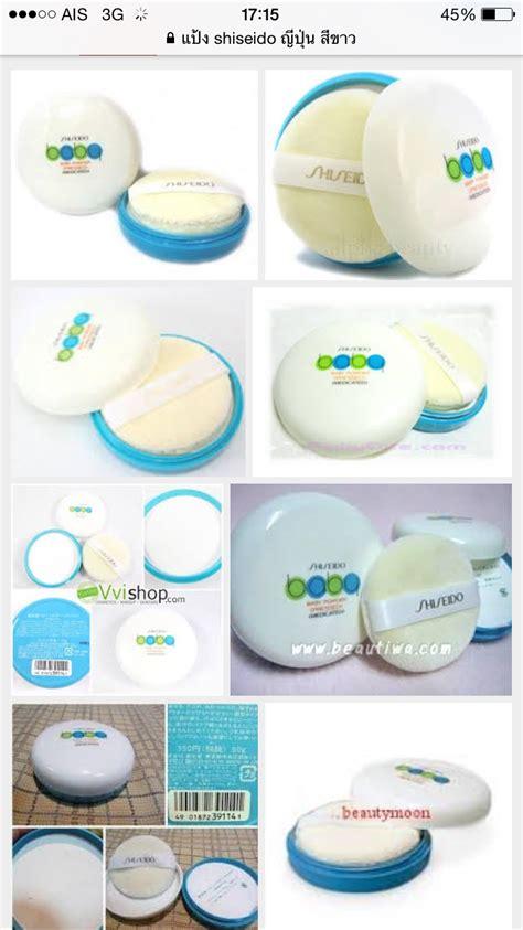 Shiseido Baby Powder แป ง shiseido baby powder ท เป นเน อส ขาวๆ ท ญ ป น