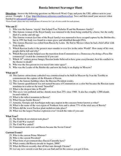 Scavenger Hunt Worksheet Answers by 16 Best Images Of Computer History Questions And Answers