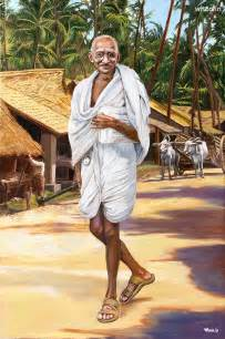 Mahatma gandhi natural painting