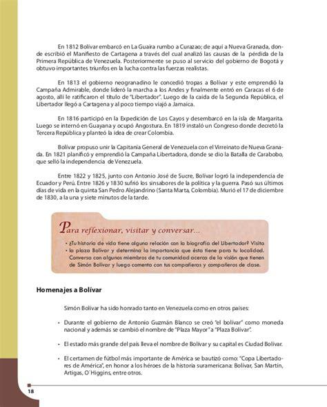 constituci n de c cuta wikipedia la enciclopedia libre batalla de carabobo 1821 wikipedia la enciclopedia libre