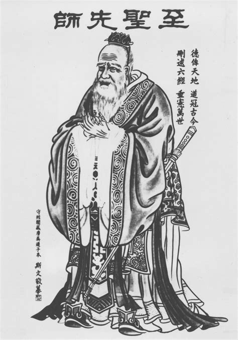Happy Birthday Confucius: Lessons the philosopher taught
