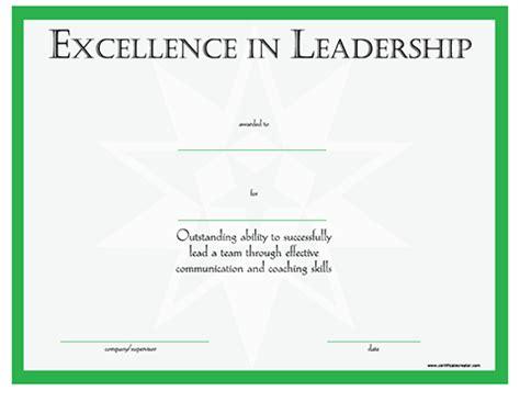leader award certificate template