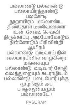 tamil mozhi sirappu   Tamil kavithai   Pinterest