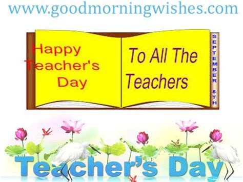 sms day special 17 best ideas about teachers day wishes on