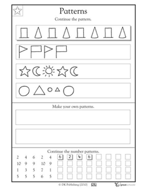 pattern or practice discrimination exles 10 best images of visual discrimination worksheets