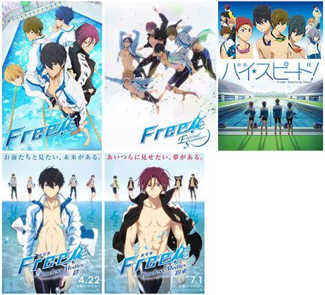 iamzeon comics anime ภาพยนตร อน เม free take your