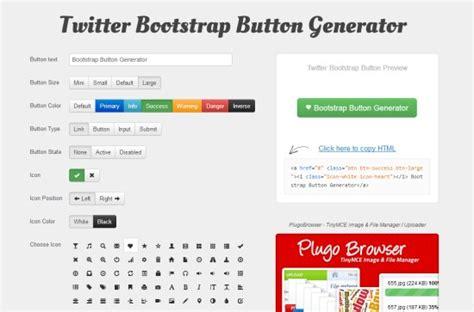 bootstrap themes roller bootstrapを使うなら絶対ブックマークしておきたいリソース集13