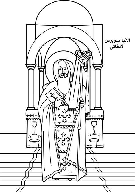saint michael archangel coloring page coloring pages st