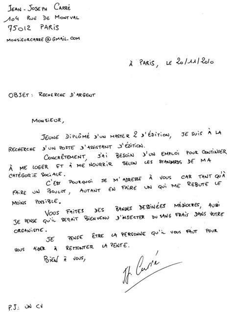 Lettre De Motivation Lettre Spontanée beau papier 224 lettre de motivation manuscrite