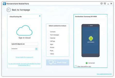 icloud sign in on android icloud to samsung transfer contacts to samsung galaxy